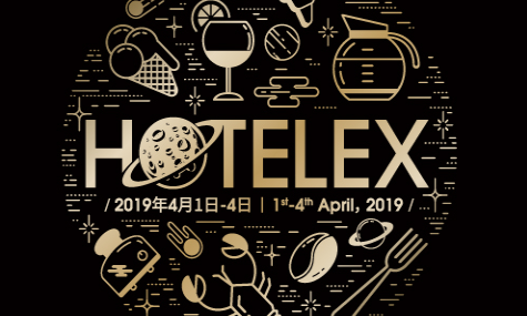 2018 Hotelex Guangzhouに出展します。