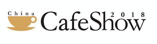 2018 Cafe Show Chinaに出展します。