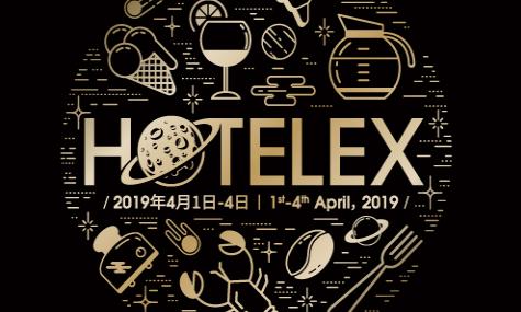 「2018 Hotelex Guangzhou」に出展しました。