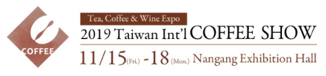 「2019 Taiwan International Tea, Coffee & Wine Expo」に出展しました。