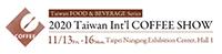 2020 Taiwan International Coffee Show